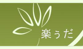 kawazoi1